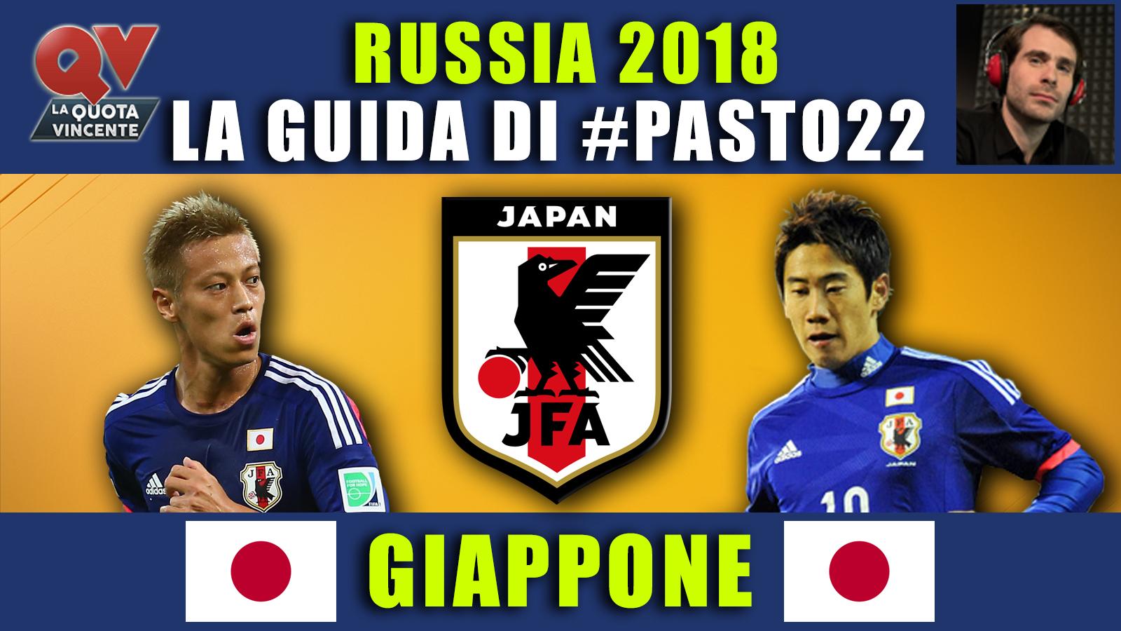 Guida Mondiali Russia 2018 Giappone