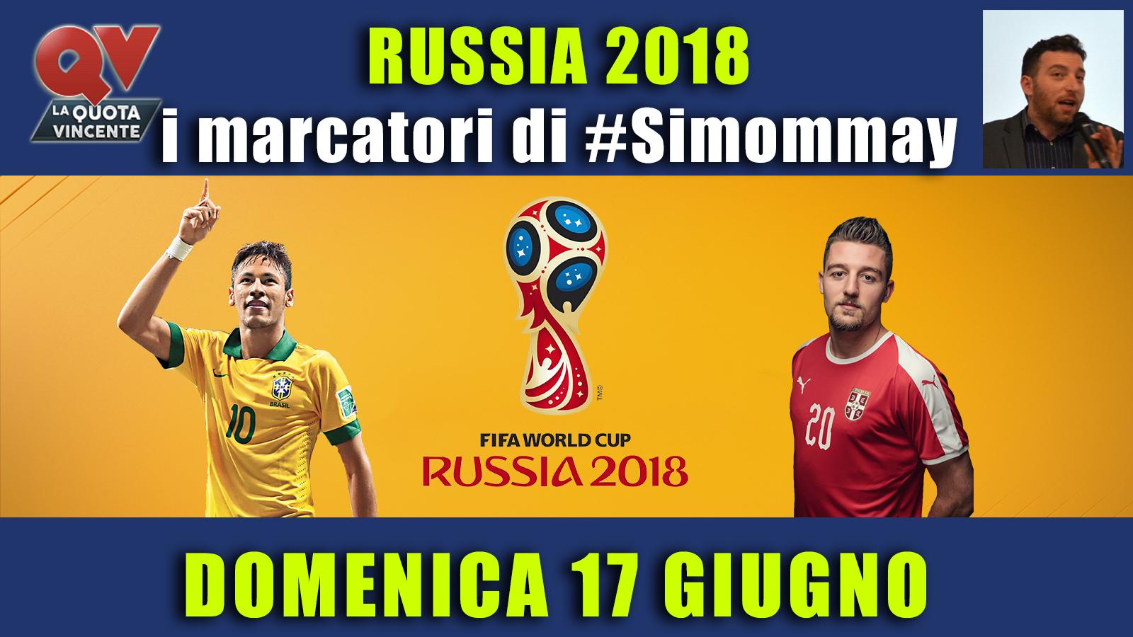 Pronostici marcatori Mondiali 17 giugno: i marcatori di #simommay