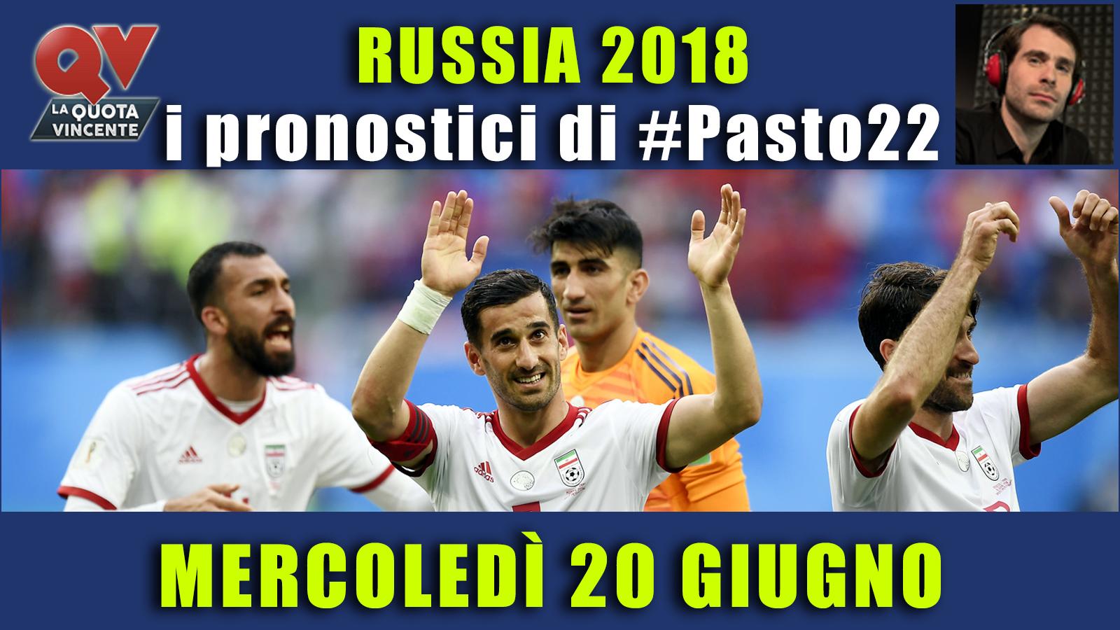 Pronostici Mondiali 20 giugno