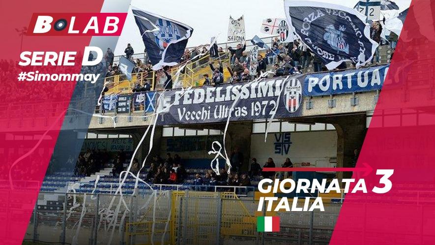 Pronostici Serie D domenica 30 settembre: i primi big match nei gironi