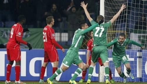 Parva Liga Bulgaria 4 agosto