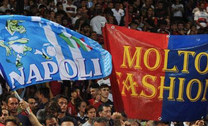 Napoli-Atalanta 7 dicembre: si gioca per l'11 esima giornata del campionato Primavera 1. I bergamaschi sono favoriti per i 3 punti.