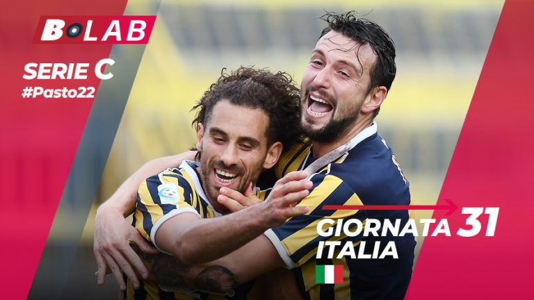 Pronostici Serie C 17 marzo