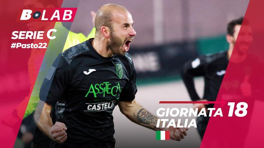 Pronostici Serie C 22 dicembre