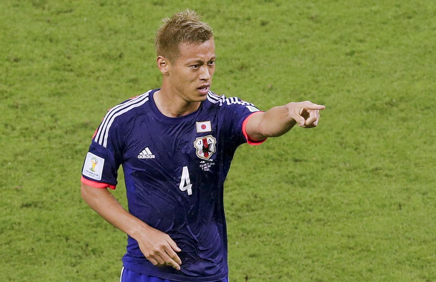 Giappone-Ghana 30 maggio: di nuovo in campo Honda e Kagawa