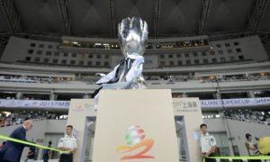 Supercoppa Italiana pronostico