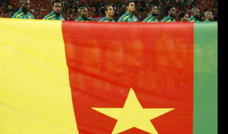 African Nations Championship martedì 16 gennaio, analisi e pronostici