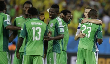 Nigeria-DR Congo 28 maggio: si gioca un'amichevole tra squadre del continente africano. I nigeriani sono favoriti.