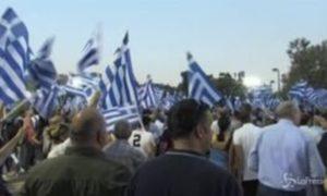 Super League Grecia 14 settembre: i pronostici e le quote