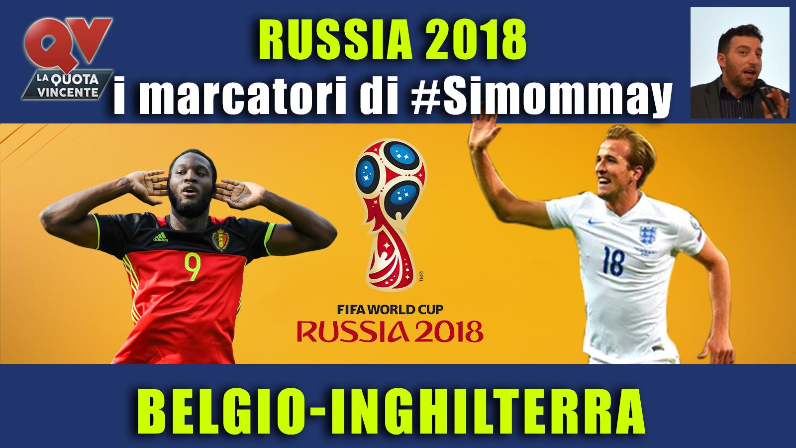 Pronostici marcatori Mondiali 14 luglio: i marcatori di #simommay