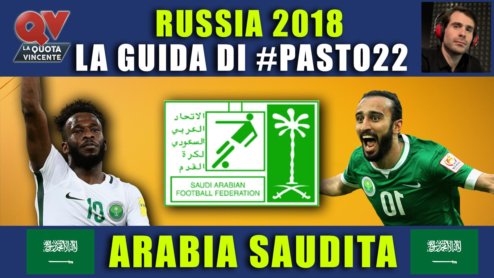 Guida Mondiali Russia 2018 Arabia Saudita