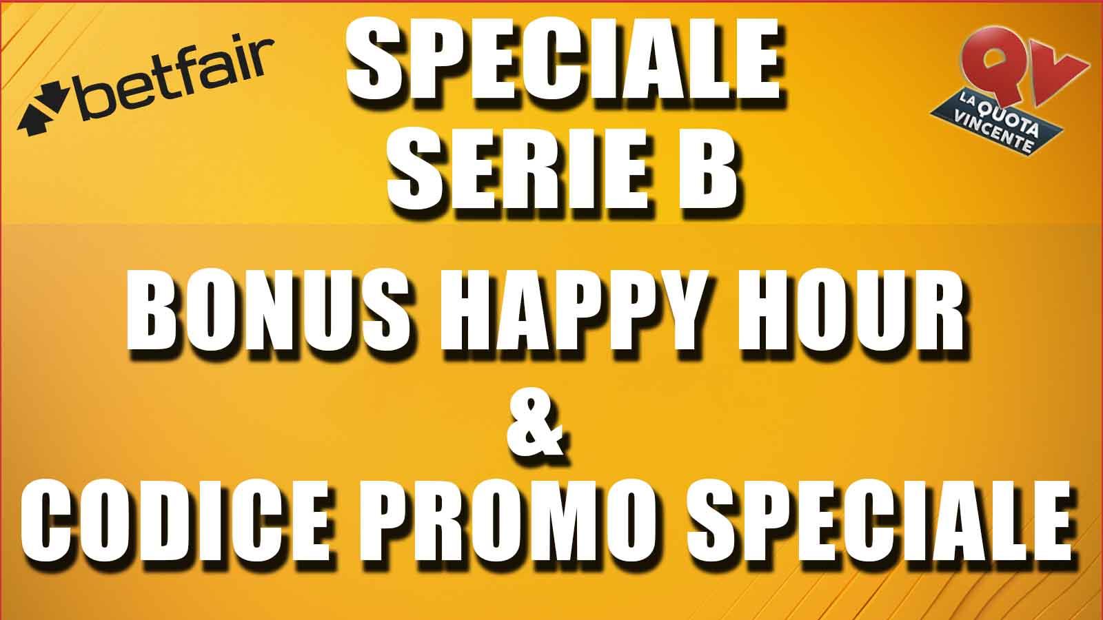 Speciale Serie B bonus free bet