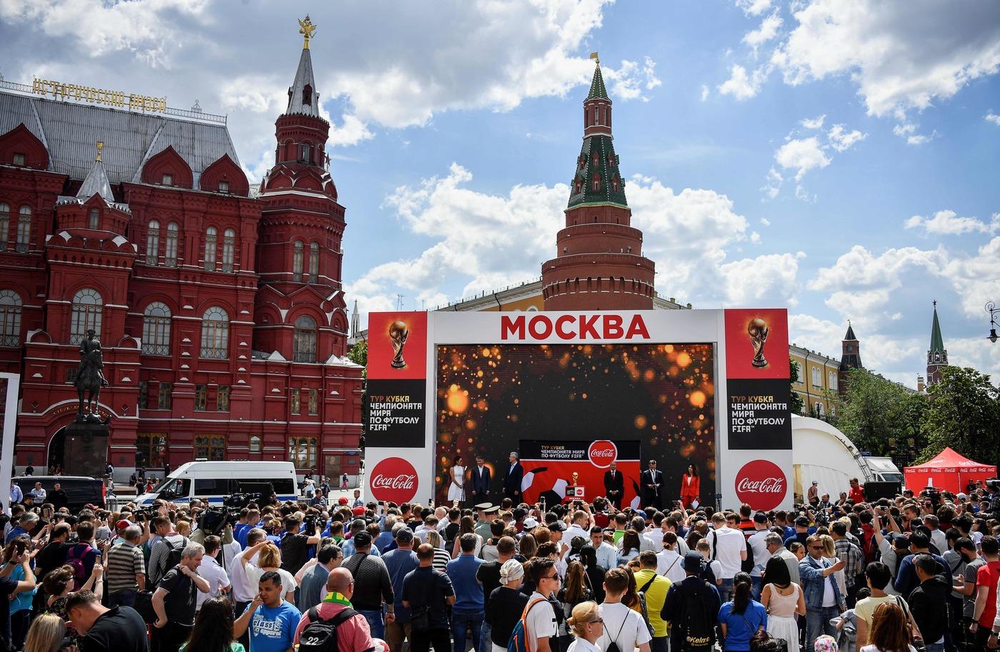 FNL Russia 18 novembre: si giocano le gare della 23 esima giornata della Serie B russa. Il Tomsk è in testa a quota 45 punti in classifica.