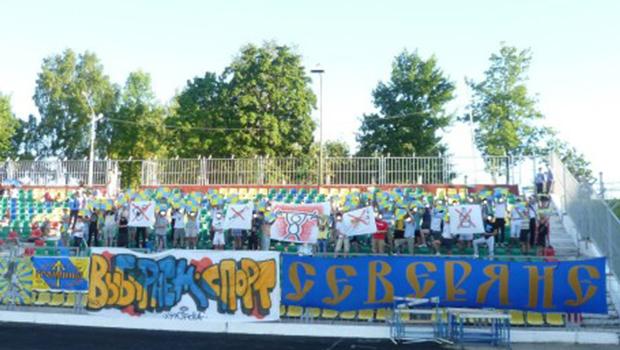 naftan_calcio_bielorussia_VYSSHAYA_liga