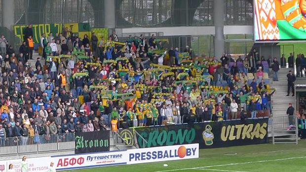 Vysshaya Liga Bielorussia 20 luglio