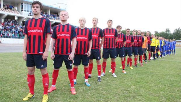 Bielorussia Vysshaya Liga 24 giugno: analisi e pronostico della giornata della massima divisione calcistica bielorussa